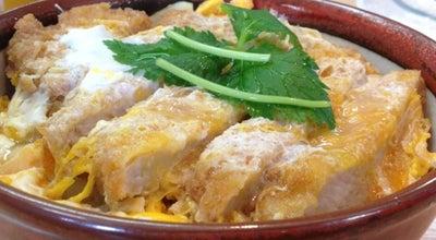 Photo of Japanese Restaurant とんかつ きんのつる at 御笠川1-6-3, 大野城市 816-0912, Japan