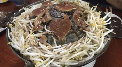 Photo of BBQ Joint 松尾ジンギスカン 釧路町支店 at 木場1-8-2, 釧路郡釧路町 088-0622, Japan
