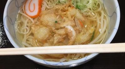 Photo of Japanese Restaurant 山海亭 at 下関町6-1, 高岡市, Japan