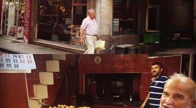 Photo of Bakery Gün Fırını at Hükümet Caddesi No.19, Ünye, Turkey