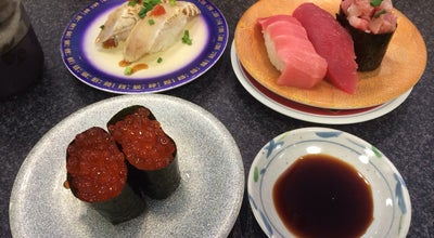 Photo of Sushi Restaurant 鮨いちもん けやきウォーク前橋店 at 文京町2-1-1, 前橋市 371-0801, Japan