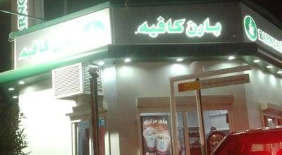 Photo of Coffee Shop Barn Café   بارن كافيه at makkah, Saudi Arabia