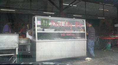 Photo of Malaysian Restaurant Nasi Kukus Abe Mie at Jalan Sultan Yahya Petra, Kota Bharu 15200, Malaysia