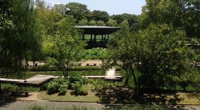 Photo of Park 万博公園 日本庭園 at 千里万博公園9-4, 吹田市 565-0826, Japan