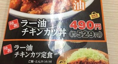 Photo of Japanese Restaurant かつや 岩出店 at 西野23, 岩出市, Japan