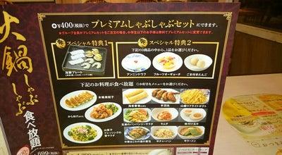 Photo of Chinese Restaurant バーミヤン 厚木小野店 at 小野2166-7, 厚木市, Japan