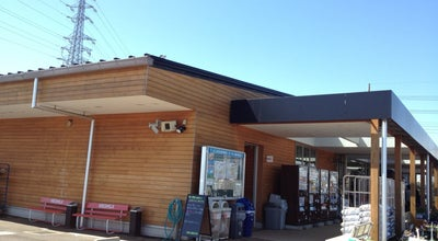 Photo of Farmers Market わいわい市 藤沢店 at 亀井野2504, 藤沢市 252-0813, Japan
