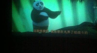 Photo of Movie Theater 17.5厦门今典影城 at 中华城, 厦门, 福建, China