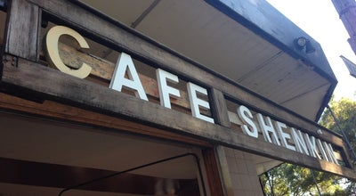 Photo of Cafe Café Shenkin at 53 Erskineville Rd, Erskineville, NS 2043, Australia