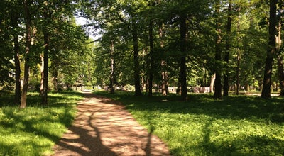 Photo of Park Парк ім. Т. Шевченка / Shevchenko Park at Вул. Шевченка, Івано-Франківськ 76000, Ukraine