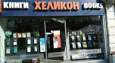 Photo of Bookstore Хеликон at 50 Aleksandrovska St, Ruse 7000, Bulgaria