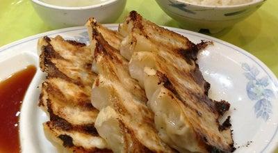 Photo of Chinese Restaurant 北京餃子 at 青葉区一番町3-11-15, 仙台市 980-0811, Japan