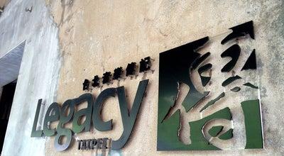 Photo of Rock Club 音樂展演空間 Legacy Taipei at 八德路一段1號, 臺北市 100, Taiwan