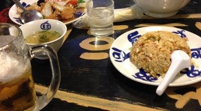 Photo of Chinese Restaurant てんじく 西明石店 at 和坂3丁目8−2, 明石市 673-0012, Japan