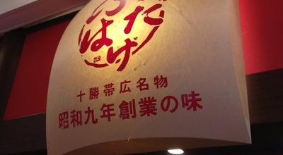 Photo of BBQ Joint 豚丼のぶたはげ 帯広本店 at 西2条南12-9, 帯広市, Japan