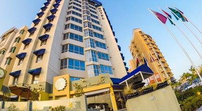 Photo of Middle Eastern Restaurant Bazza Cafe | كافيه بزه at Salmiya Ritz Hotel, Hawalli, Kuwait