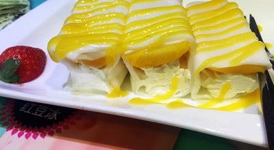 Photo of Dessert Shop 五代同糖 at 广东广州市惠福东路, 广州, China