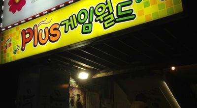 Photo of Arcade 플러스 게임월드 at 신부동, 동남구, South Korea