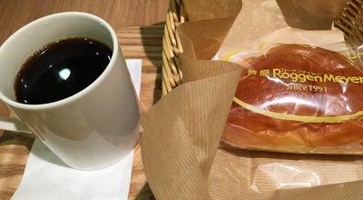 Photo of Bakery ローゲンマイヤー 芦屋店 at 船戸町2-1, 芦屋市 659-0093, Japan