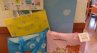 Photo of Donut Shop ミスタードーナツ アリオ八尾ショップ at 光町2-3, 八尾市 581-0803, Japan