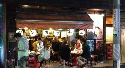 Photo of BBQ Joint ジンギス・ホルモン かとちゃん at 中央1-3-11, 松本市 390-0811, Japan