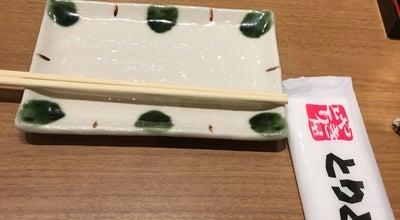 Photo of Sake Bar とりどーる at 兵庫県尼崎市御園3-24-12, 尼崎市 661-0984, Japan