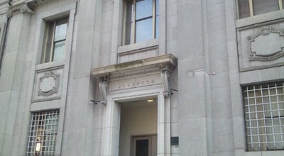 Photo of Museum 旧日本銀行 広島支店 at 中区袋町5-16, 広島市 730-0011, Japan