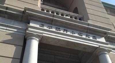 Photo of History Museum 日本銀行 旧小樽支店 at 色内1-11-16, 小樽市 047-0031 , Japan