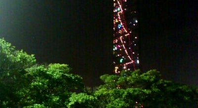 Photo of Park 千葉ポートパーク at 中央区中央港1丁目, 千葉市 260-0024, Japan