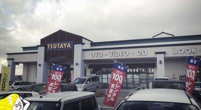 Photo of Bookstore 文苑堂 TSUTAYA 藤の木店 at 開1325, 富山市 930-0944, Japan