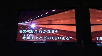 Photo of Karaoke Bar コート・ダジュール 小松店 at 日の出町4-37-1, 小松市 923-0868, Japan