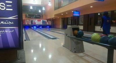 Photo of Bowling Alley Koohsar Bowling | سالن بولینگ کوهسر at Koohsar Recreation Center, Mashhad, Iran
