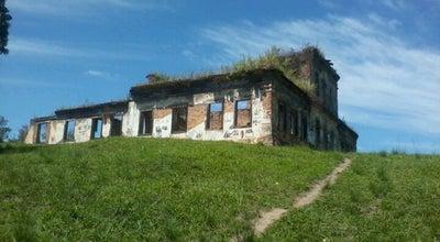 Photo of Historic Site Fazenda Sao Bernardino - Nova Iguacu at Brazil