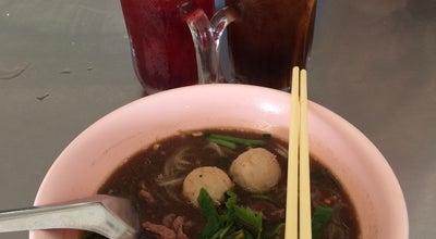 Photo of Chinese Restaurant โกเหลียง | ก๋วยเตี๋ยวเรือรังสิต at ตรงข้าม Mc Center, Thailand