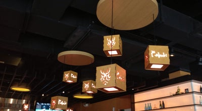 Photo of Sushi Restaurant Kabuki PGA at 5080, Palm Beach Gardens, FL 33418, United States
