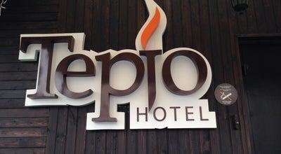 Photo of Hotel Teplo at Посьетская Ул., 16, Vladivostok 690000, Russia