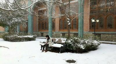 Photo of Historic Site مدرسه هدايت | Hedayat School at Sardar Alley, Urmia, Iran