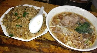 Photo of Ramen / Noodle House 支那そばけん at 船津576-5, 南都留郡富士河口湖町, Japan