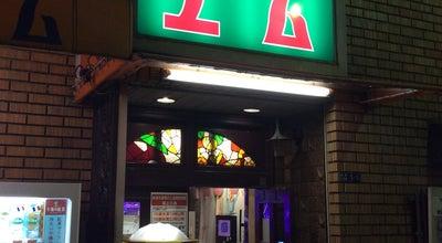 Photo of Arcade ゲームプラザ エム at 本町1-3-3, 守口市 570-0028, Japan