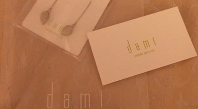 Photo of Jewelry Store dami at 강남구 도산대로13길 26, 서울시, South Korea