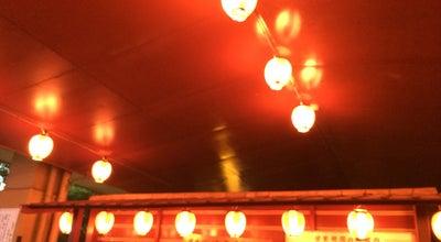 Photo of Japanese Restaurant 義経 at Kanoya, Japan