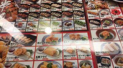 Photo of Food 秋吉 彦根店 at 西沼波町182-1, 彦根市 522-0038, Japan