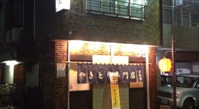 Photo of Sake Bar 若松屋 at 中原町2-12-3, 川越市, Japan