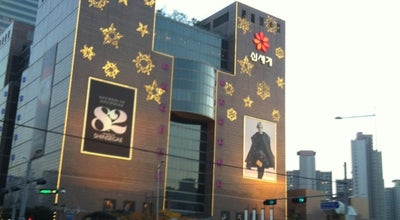 Photo of Department Store 신세계백화점 (SHINSEGAE Department Store) at 서초구 신반포로 176, 서울특별시 06546, South Korea