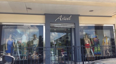 Photo of Boutique Aricel at Dominican Republic