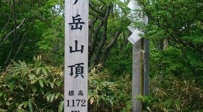 Photo of Mountain 泉ヶ岳山頂 at 泉区福岡岳山14-2, 仙台市 981-3225, Japan