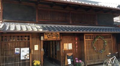 Photo of Art Gallery 奈良町にぎわいの家 at 中新屋町5, 奈良市 630-8333, Japan