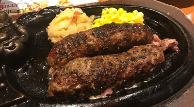 Photo of Steakhouse ブロンコビリー 小牧インター店 at 弥生町174, 小牧市, Japan