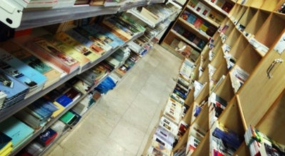 Photo of Library مكتبة دار العروبة at حولي, الكويت, Kuwait
