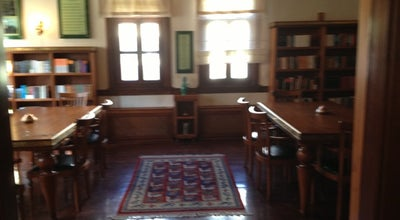 Photo of Art Museum Mehmet Akif Ersoy Edebiyat Müze Kütüphanesi at Hamamönü, Ankara, Turkey
